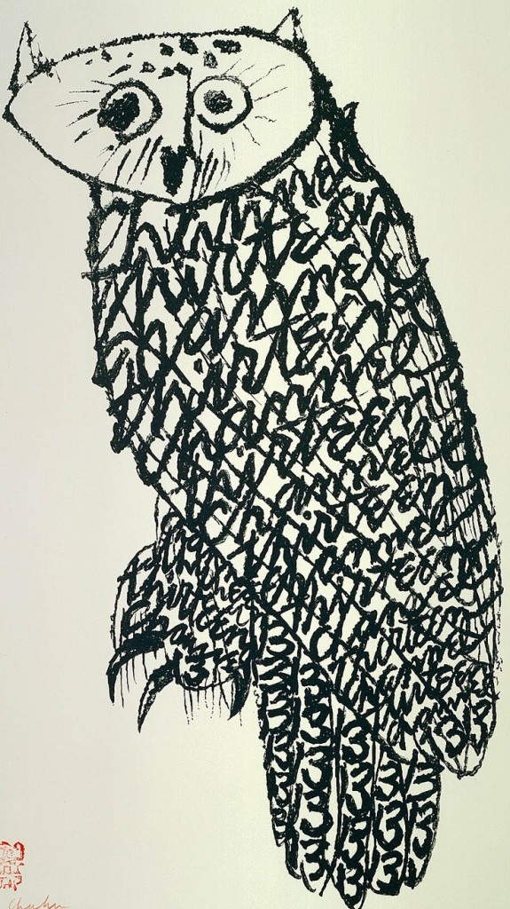 ben shahn owl 1968_2